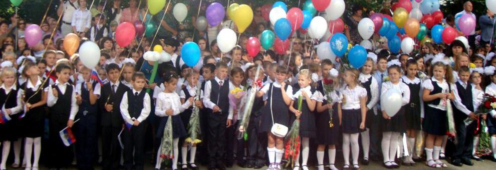 Добро пожаловать на сайт МБОУ СОШ №34 г.Ставрополя