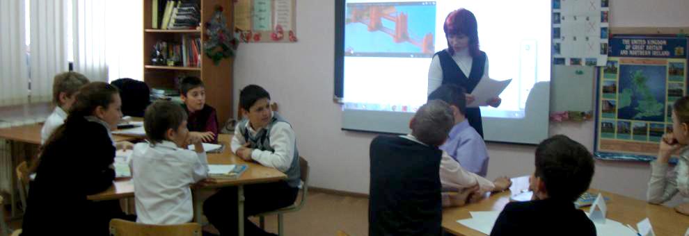 С 2011 года в школе введены новые стандарты ФГОС II поколения