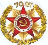 логотип ВОВ